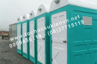 Cung cấp nhà vệ sinh di động chất lượng 6